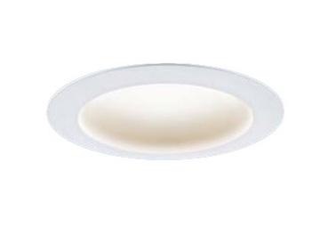 パナソニック Panasonic 施設照明マルミナ LEDダウンライト ワンコア(ひと粒)タイプLED100形 一般タイプRa85 埋込150温白色 拡散タイプ 調光XNDN1068PVLZ9