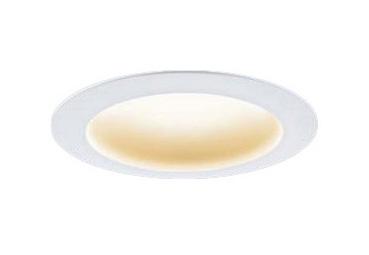 パナソニック Panasonic 施設照明マルミナ LEDダウンライト ワンコア(ひと粒)タイプLED200形 一般タイプRa85 埋込150電球色 拡散タイプ 非調光XNDN2068PLLE9