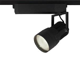オーデリック 照明器具PLUGGEDシリーズ LEDスポットライト WCS対応本体 電球色 スプレッド COBタイプ 非調光C4000 CDM-T150WクラスXS411130