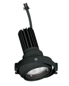 XS413186LEDマルチユニバーサル 灯体PLUGGEDシリーズ COBタイプ 15°ナロー配光 電球色 C1500 CDM-T35Wクラスオーデリック 照明器具 天井照明