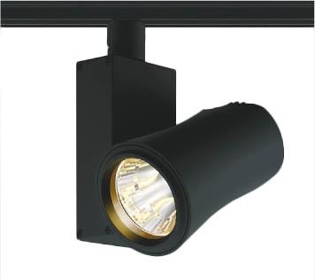 コイズミ照明 施設照明美術館・博物館照明 imXシリーズ XICATOモジュール LEDスポットライト プラグタイプArtist/1300lmモジュール JR12V50W相当 20° 電球色3000K 調光可XS41491L