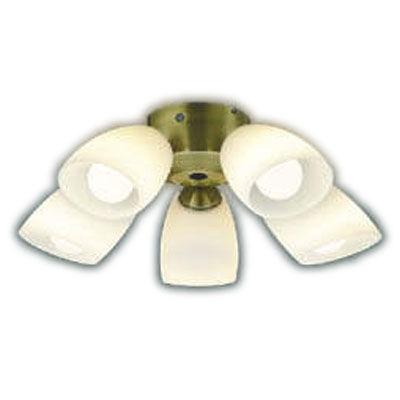 AA43196Lインテリアファン S-シリーズ クラシカルタイプ専用 灯具のみ 5灯 8畳用ランプ交換可能型 LED39W 要電気工事 非調光 電球色コイズミ照明 照明器具 インテリア照明 【~8畳】