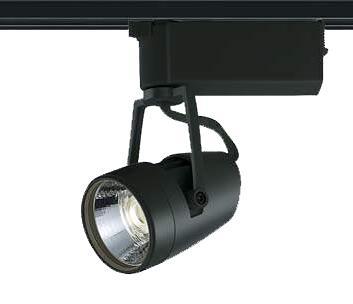 コイズミ照明 施設照明cledy versa R LEDスポットライト 高演色リフレクタータイプ プラグタイプJR12V50W相当 800lmクラス 電球色3000K 30°調光可XS47781L