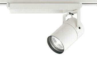 XS511101BCLEDスポットライト 本体 CONNECTED LIGHTINGTUMBLER(タンブラー)COBタイプ 15°ナロー配光 Bluetooth調光 白色C3000 CDM-T70Wクラスオーデリック 照明器具 天井面取付専用