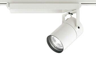 オーデリック 照明器具TUMBLER LEDスポットライト CONNECTED LIGHTING本体 C3000 CDM-T70Wクラス COBタイプ白色 15°ナロー 青tooth調光 高彩色XS511101HBC