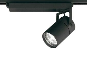 オーデリック 照明器具TUMBLER LEDスポットライト CONNECTED LIGHTING本体 C3000 CDM-T70Wクラス COBタイプ温白色 23°ミディアム 青tooth調光XS511110BC