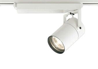 オーデリック 照明器具TUMBLER LEDスポットライト 本体C3000 CDM-T70Wクラス COBタイプ電球色 23°ミディアム 非調光 高彩色XS511111H
