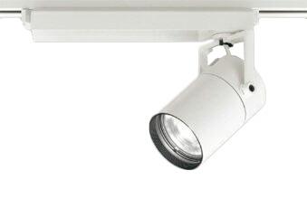 オーデリック 照明器具TUMBLER LEDスポットライト CONNECTED LIGHTING本体 C3000 CDM-T70Wクラス COBタイプ白色 33°ワイド 青tooth調光XS511113BC