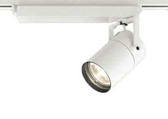 オーデリック 照明器具TUMBLER LEDスポットライト CONNECTED LIGHTING本体 C3000 CDM-T70Wクラス COBタイプ電球色 33°ワイド Bluetooth調光 高彩色XS511117HBC