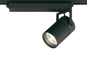 オーデリック 照明器具TUMBLER LEDスポットライト CONNECTED LIGHTING本体 C3000 CDM-T70Wクラス COBタイプ電球色 33°ワイド 青tooth調光XS511118BC