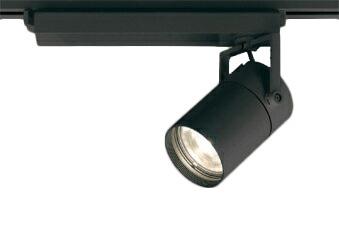 オーデリック 照明器具TUMBLER LEDスポットライト CONNECTED LIGHTING本体 C3000 CDM-T70Wクラス COBタイプ電球色 33°ワイド 青tooth調光 高彩色XS511118HBC
