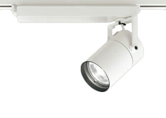 オーデリック 照明器具TUMBLER LEDスポットライト CONNECTED LIGHTING本体 C3000 CDM-T70Wクラス COBタイプ温白色 61°広拡散 青tooth調光XS511121BC
