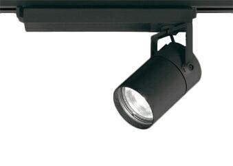 オーデリック 照明器具TUMBLER LEDスポットライト CONNECTED LIGHTING本体 C3000 CDM-T70Wクラス COBタイプ温白色 61°広拡散 青tooth調光XS511122BC