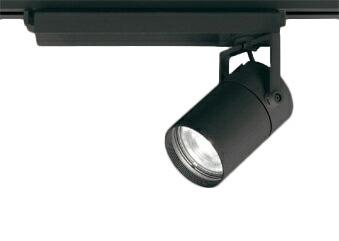 オーデリック 照明器具TUMBLER LEDスポットライト CONNECTED LIGHTING本体 C3000 CDM-T70Wクラス COBタイプ温白色 スプレッド 青tooth調光 高彩色XS511128HBC