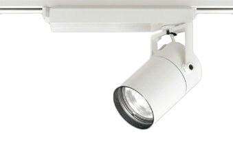 オーデリック 照明器具TUMBLER LEDスポットライト CONNECTED LIGHTING本体 C2000 CDM-T35Wクラス COBタイプ白色 16°ナロー Bluetooth調光XS512101BC