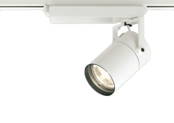 XS512105CLEDスポットライト 本体 TUMBLER(タンブラー)COBタイプ 16°ナロー配光 位相制御調光 電球色C2000 CDM-T35Wクラスオーデリック 照明器具 天井面取付専用