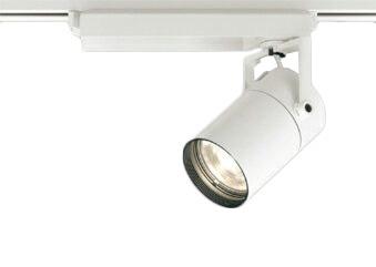 オーデリック 照明器具TUMBLER LEDスポットライト CONNECTED LIGHTING本体 C2000 CDM-T35Wクラス COBタイプ電球色 16°ナロー Bluetooth調光 高彩色XS512105HBC