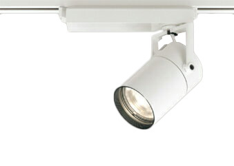 XS512107HCLEDスポットライト 本体 TUMBLER(タンブラー)COBタイプ 16°ナロー配光 位相制御調光 電球色C2000 CDM-T35Wクラスオーデリック 照明器具 天井面取付専用
