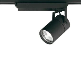 XS512112HBCLEDスポットライト 本体 CONNECTED LIGHTINGTUMBLER(タンブラー)COBタイプ 23°ミディアム配光 Bluetooth調光 温白色C2000 CDM-T35Wクラスオーデリック 照明器具 天井面取付専用