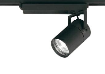 XS512120BCLEDスポットライト 本体 CONNECTED LIGHTINGTUMBLER(タンブラー)COBタイプ 33°ワイド配光 Bluetooth調光 温白色C2000 CDM-T35Wクラスオーデリック 照明器具 天井面取付専用