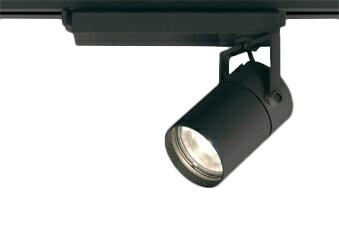 オーデリック 照明器具TUMBLER LEDスポットライト CONNECTED LIGHTING本体 C2000 CDM-T35Wクラス COBタイプ電球色 33°ワイド Bluetooth調光XS512124HBC