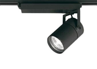 オーデリック 照明器具TUMBLER LEDスポットライト CONNECTED LIGHTING本体 C2000 CDM-T35Wクラス COBタイプ白色 スプレッド Bluetooth調光XS512134BC