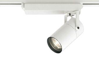 XS513121HCLEDスポットライト 本体 TUMBLER(タンブラー)COBタイプ 33°ワイド配光 位相制御調光 電球色C1500 CDM-T35Wクラスオーデリック 照明器具 天井面取付専用
