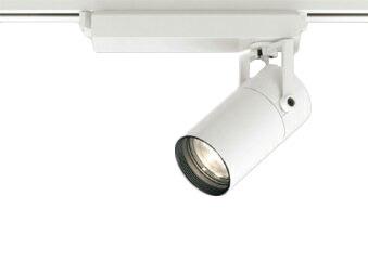 オーデリック 照明器具TUMBLER LEDスポットライト 本体C1500 CDM-T35Wクラス COBタイプ電球色 45°広拡散 位相制御調光XS513131HC