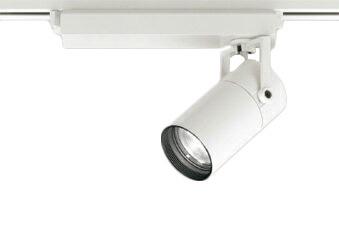 オーデリック 照明器具TUMBLER LEDスポットライト CONNECTED LIGHTING本体 C1500 CDM-T35Wクラス COBタイプ温白色 スプレッド Bluetooth調光 高彩色XS513135HBC
