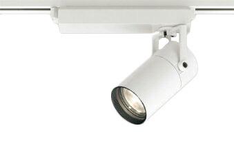 XS513137HLEDスポットライト 本体 TUMBLER(タンブラー)COBタイプ スプレッド配光 非調光 電球色C1500 CDM-T35Wクラスオーデリック 照明器具 天井面取付専用
