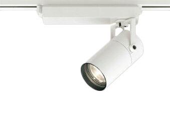 オーデリック 照明器具TUMBLER LEDスポットライト 本体C1500 CDM-T35Wクラス COBタイプ電球色 スプレッド 位相制御調光XS513139HC