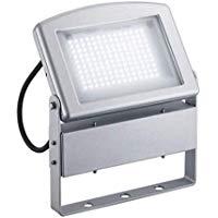 コイズミ照明 施設照明Ss-spot LEDエクステリアスポットライト昼白色 非調光 HID70W相当 3000lmクラスXU39031L