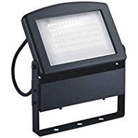 コイズミ照明 施設照明Ss-spot LEDエクステリアスポットライト白色 非調光 HID35W相当 1500lmクラスXU39033L