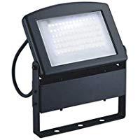 コイズミ照明 施設照明Ss-spot LEDエクステリアスポットライト昼白色 非調光 HID35W相当 1500lmクラスXU39034L