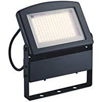 コイズミ照明 施設照明Ss-spot LEDエクステリアスポットライト電球色 非調光 HID70W相当 3000lmクラスXU39035L