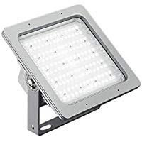 コイズミ照明 施設照明高天井用LEDハイパワーマルチベースライト45°×45° 昼白色 HID300W相当 15000lmクラス 屋内・屋外両用XU39119L
