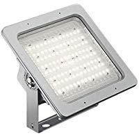 コイズミ照明 施設照明高天井用LEDハイパワーマルチベースライト45°×45° 白色 HID250W相当 12500lmクラス 耐塩害仕様XU39135L