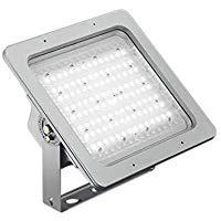 コイズミ照明 施設照明高天井用LEDハイパワーマルチベースライト45°×45° 昼白色 HID250W相当 12500lmクラス 耐塩害仕様XU39137L
