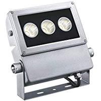 コイズミ照明 施設照明S-spot evo LEDエクステリアスポットライトHID150W相当 5500lmクラス 電球色 非調光XU44156L
