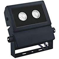 【8/25は店内全品ポイント3倍!】XU44189Lコイズミ照明 施設照明 S-spot evo LEDエクステリアスポットライト HID100W相当 4000lmクラス 昼白色 非調光 XU44189L