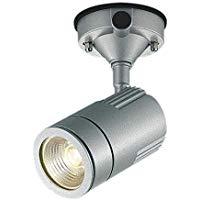コイズミ照明 施設照明cledy M-dazz LEDエクステリアスポットライトJR12V50W相当 1000lmクラス 電球色 25°非調光XU44334L