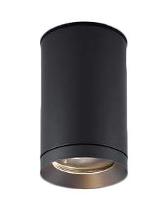 コイズミ照明 施設照明LEDエクステリアシーリングダウンライトユニバーサルタイプ JR12V50W相当1000lmクラス 電球色 非調光XU48059L