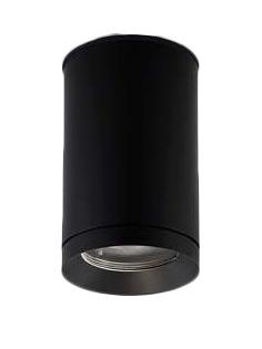 コイズミ照明 施設照明LEDエクステリアシーリングダウンライトユニバーサルタイプ JR12V50W相当1000lmクラス 白色 非調光XU48060L