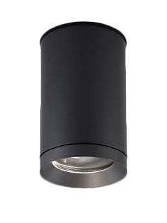 コイズミ照明 施設照明LEDエクステリアシーリングダウンライトユニバーサルタイプ JR12V50W相当1000lmクラス 白色 非調光XU48061L