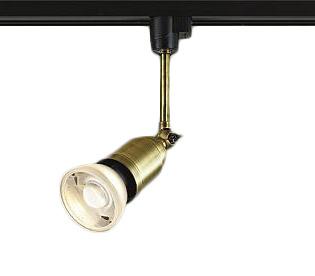 大光電機 照明器具LEDスポットライト 吹抜け・傾斜天井用ダイクロハロゲン50W相当 電球色 調光 プラグタイプDSL-4832YT