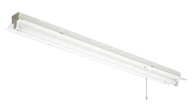 【当店おすすめ!お買得品】三菱電機 施設照明直管LEDランプ搭載ベースライト直付・吊下兼用形LDL40 反射笠タイプ1灯用プルスイッチ付 非調光タイプ 2500lmクラスランプ付(昼白色)EL-LFH4911B AHN(25N5)