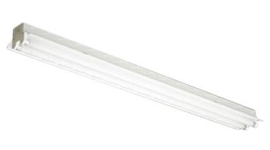 三菱電機 施設照明直管LEDランプ搭載ベースライト 特殊環境用LDL40ランプ 直付 電磁波低減用反射笠タイプ 2灯用 昼白色 2500lmクラス 連続調光EL-LFH4932 ACX(25N5)