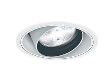 遠藤照明 施設照明LEDユニバーサルダウンライト埋込穴φ150 ARCHIシリーズセラメタプレミアS70W器具相当 4000タイプ62°超広角配光 アパレルホワイトe 電球色ERD6649W