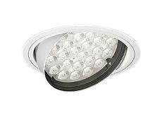 遠藤照明 施設照明LEDユニバーサルダウンライト埋込穴φ150 Rsシリーズ6500/6000タイプ12°狭角配光 電球色ERD7251W