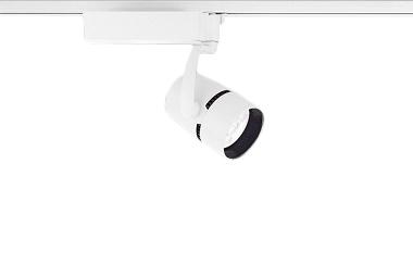 遠藤照明 施設照明LEDスポットライト ARCHIシリーズCDM-TC70W器具相当 2400タイプ中角配光19° 電球色 非調光ERS4385WB